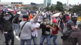 В Венесуэле убит один из лидеров студенческого протестного движения