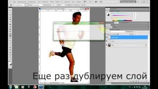 Как сделать эффект движения (скорости) на Photoshop CS5 видеоурок