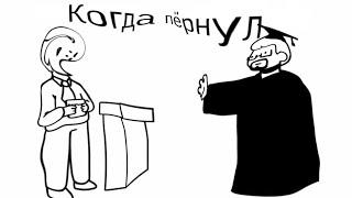Муд: халф лайф за 7 минут #муд#мемы#юмор#халфлайф