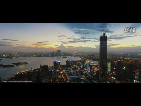 Suzhou City 苏州之上 Jiangsu Province, China