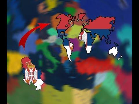 ЗАХВАТ всего мира за СЕРБИЮ