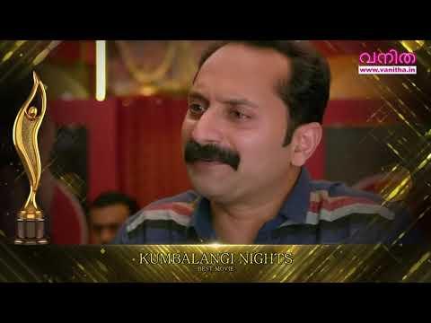 vanitha award 2020 part 30 vanitha magazine film festivals award nights malayalam movie cinema ???? ??????    vanitha magazine film festivals award nights malayalam movie cinema ???? ??????
