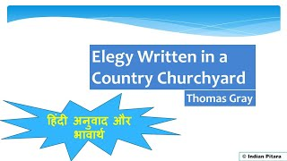 Elegy Written in a Country Churchyard by Thomas Gray: Hindi Translation and analysis