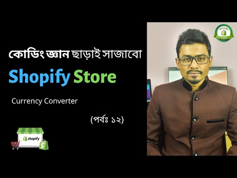 Shopify Tutorial for Beginners | How to Setup Currency Converter for Shopify | Shopify (Part-12) thumbnail