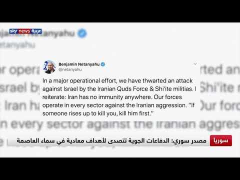 الجيش الإسرائيلي يعلن قصف أهداف لفيلق القدس في سوريا  - نشر قبل 2 ساعة
