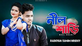 Neel Shari | নীল শাড়ি | Radoyan Tamim Hridoy | Bangla New Song | 2020