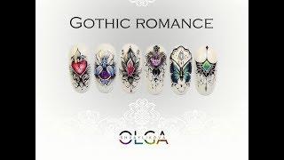 Ручная роспись ногтей Gothic romance