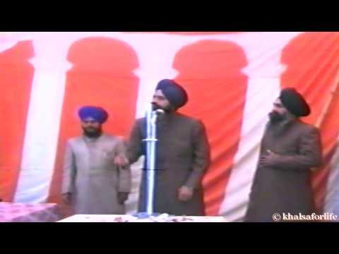 Jago Ayeea [Original] 01 - Nirmal Singh 'Chohla'