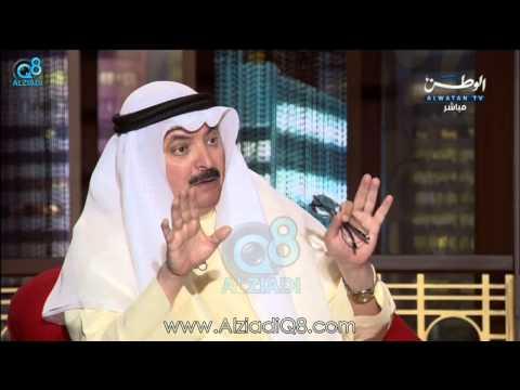 ناصر الدويلة و قصة قدوم الصباح إلى الكويت: كانوا يسكنون ببلاد فارس ويمارسون القرصنة في بندر ديلم
