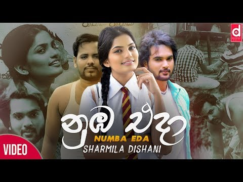Numba Eda – Sharmila Dishani Sinhala New Video Songs Sinhala New Songs 2018 mp3 letöltés