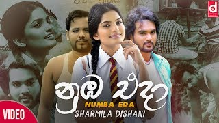 Numba Eda (නුඹ එදා) - Sharmila Dishani (Official Music Video)