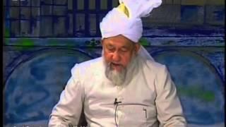Urdu Tarjamatul Quran Class #148, Surah Bani Isra'il 95-102, Islam Ahmadiyyat