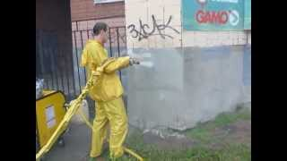 Удаление граффити. MULTIBLAST(очистка граффити с окрашенной поверхности. Фасадная краска не удаляется, а граффити полностью исчезает...., 2012-11-10T15:15:03.000Z)