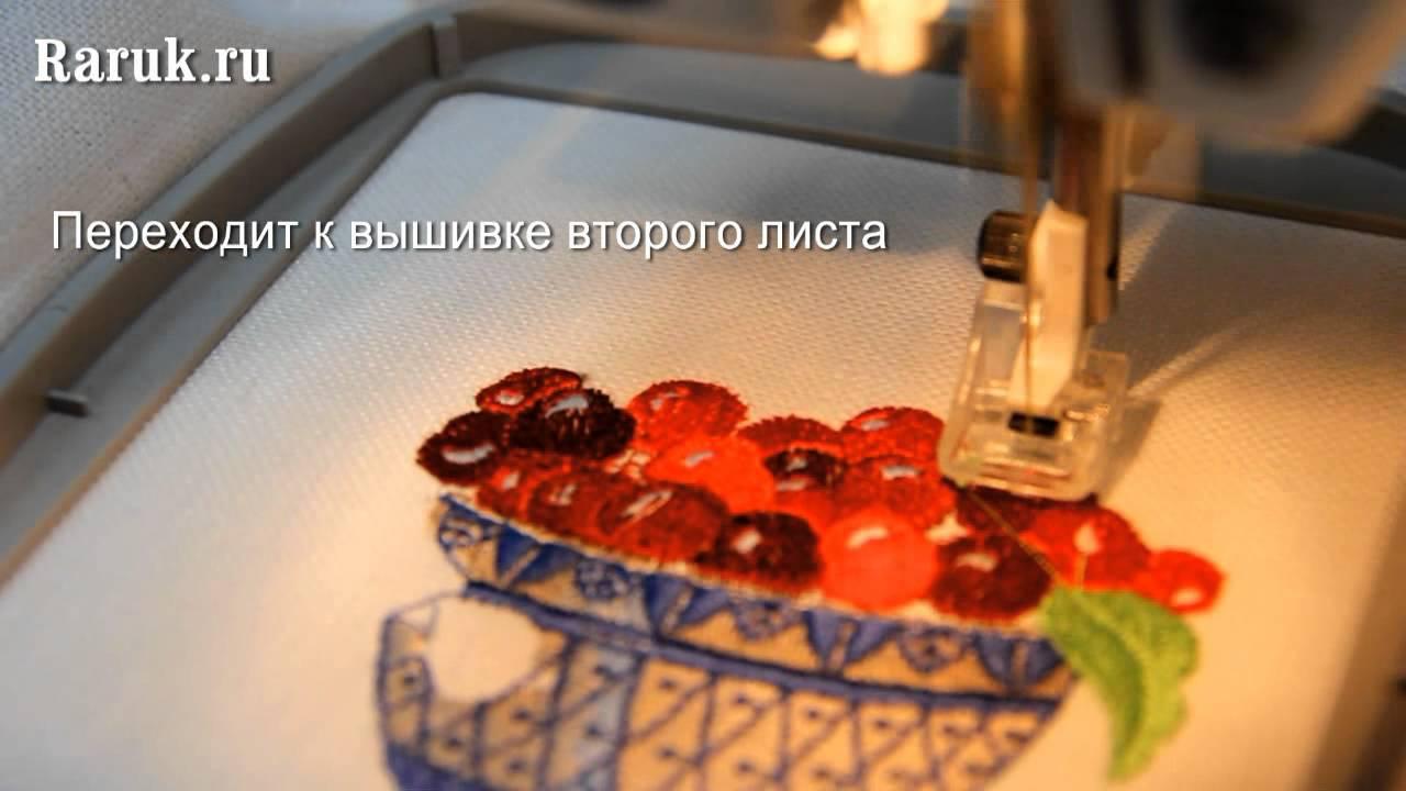 Вышивальные машины для вышивки крестом
