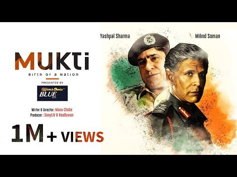 Mukti |  मुक्ति | Independence Day | Short Film | Milind Soman |Yashpal Sharma