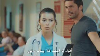فلم تركي كوميدي مضحك جدا للكبار فقط 2019 | الحب والبيست فريند | مترجم للعربية بدقة Hd |