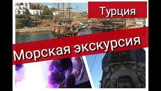 видео Экскурсия А.А. Блок в Петербурге