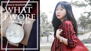 figcaption WHAT I WORE THIS WEEK │Old & New Items Mixed