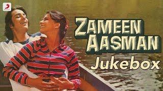 Zameen Aasman – Jukebox | Sanjay Dutt | Anita Raj | R. D. Burman | Anjaan