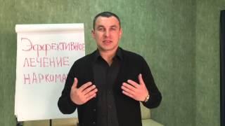 видео Лечение наркомании в Одессе