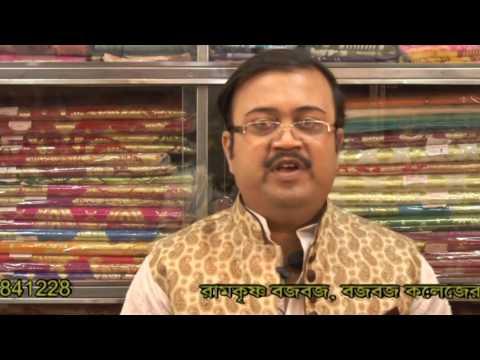 Ramkrishna Garments Shop Budge Budge - April 2017