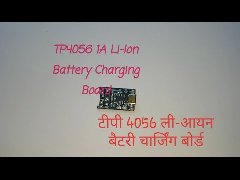 TP4056 1A Li-Ion Battery Charging Board