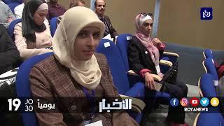 إشهار جمعية المهندسين الصناعيين الأردنيين - (19-11-2017)
