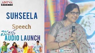 Suhseela Speech @ Devadas Audio Launch || Akkineni Nagarjuna, Nani