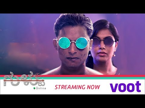 Gultoo - Watch Full Kannada Movie in HD,...