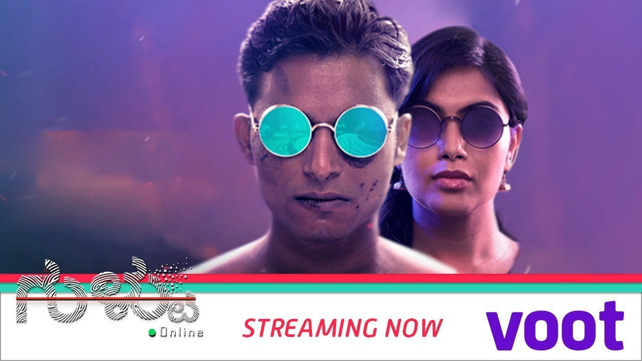 Gultoo - Watch Full Kannada Movie in HD, exclusively on Voot