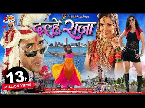 Any picture ka gana bhejo bhojpuri raja