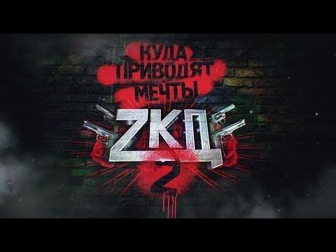 Zkd 2-zippo Небо