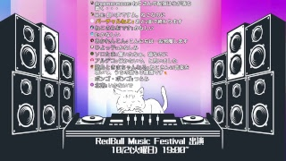 [LIVE] ねこ活動オンライン: DJ練習