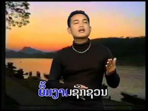 thong-khammongkhon