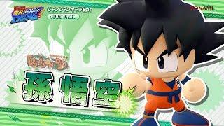 Weekly Shonen Jump: Jikkyou Janjan Stadium - 1st Official Trailer (1080p)  週刊少年ジャンプ 実況ジャンジャンスタジアム thumbnail