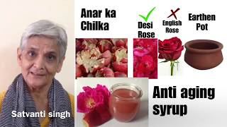 How to make anti aging syrup? युवा त्वचा के लिए सिरप? How to get glowing skin, How to defy aging
