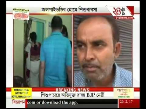 Jalpaiguri Newborn Trafficking Racket: Health and welfare department employees involvement