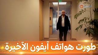 بلقاسم_حبة