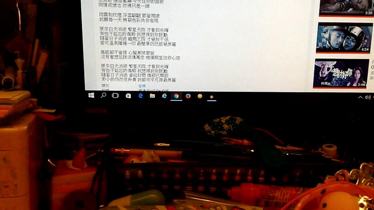 何雁詩-愛近在眼前(純音樂) - YouTube