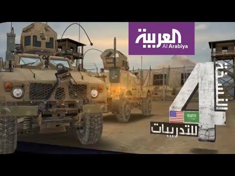 ماذا يتضمن برنامج التدريبات العسكرية المشتركة التي تجريها قوات درع الخليج؟  - نشر قبل 5 ساعة