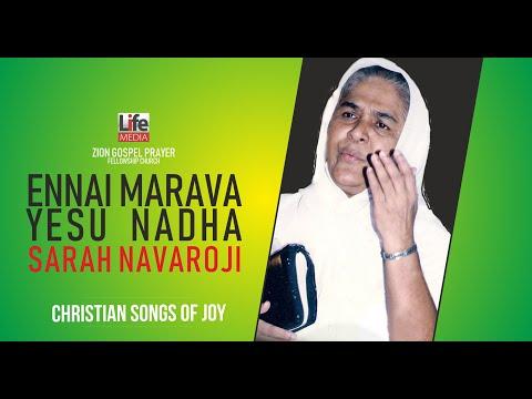 SIS.SARAH NAVAROJI - SIS.SARAH NAVAROJI - ENNAI MARAVA YESU NADHA - LYRIC VIDEO - GOLDEN CLASSICS