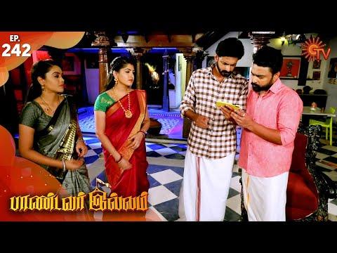 Pandavar Illam - Episode 242 | 5 September 2020 | Sun TV Serial | Tamil Serial