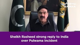 Sheikh Rasheed strong reply to India over Pulwama Incident | SAMAA TV