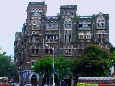 Regal Cinema Circle in Mumbai