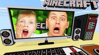 - НУБ против ГИГАНТСКИЙ компьютер в МАЙНКРАФТЕ Майнкрафт в Майнкрафте Minecraft Матвей Котофей MCP