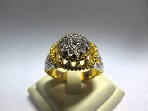 ราคาแหวนทอง 2 สลึง แหวนมรกตแท้