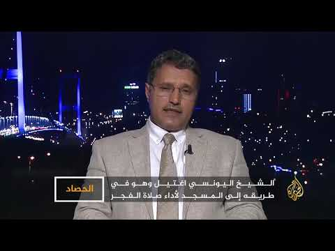 الحصاد-جنوب اليمن.. الاغتيالات مستمرة  - نشر قبل 8 ساعة