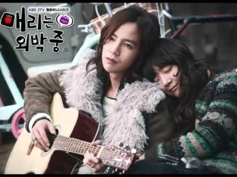 Jang Geun suk -- MY PRECIOUS (MSOAN/marry me mary OST)