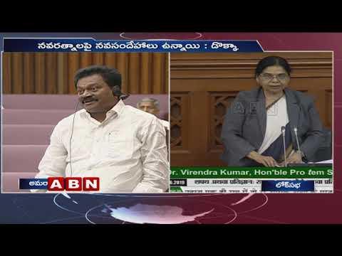 AP Legislative Council Session Begins | Dokka Manikya Varaprasad Speech | ABN Telugu