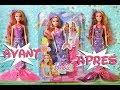 Romy Barbie and the Secret Door 2013 doll REVIEW & REPAINT (FR)